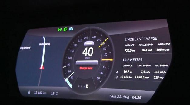 сколько может проехать на одном зарядетесла модель с 85 квт/час